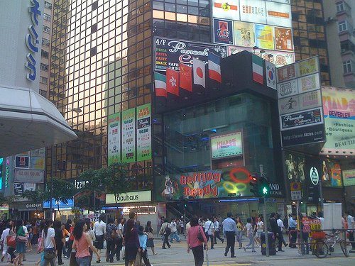 HK_Causeway_Bay_Island_Beverley_Shopping_Centre_East_Point_Road