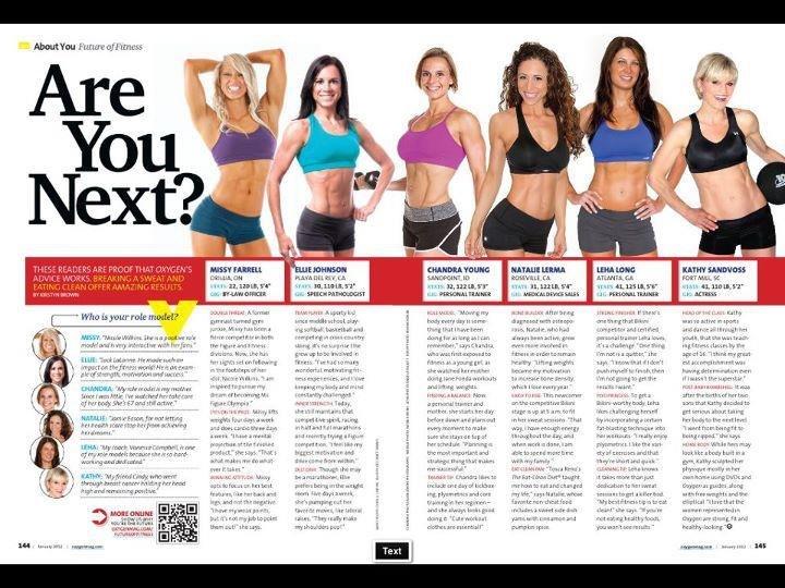 "Fitness Model Oxygen Magazine January 2012 Fitness Model Natalie Lerma ""Future of Fitness"" Feature"